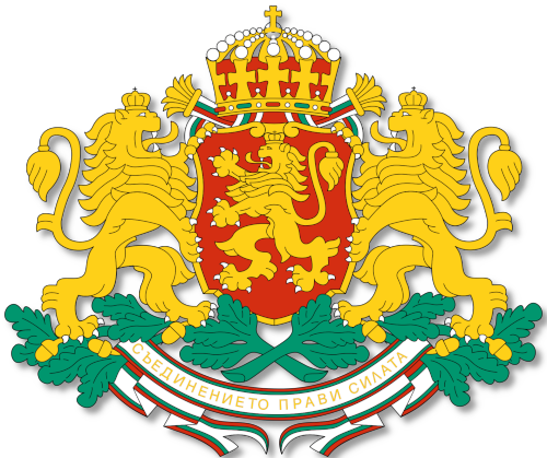 The coat of arms of the Republic of Bulgaria